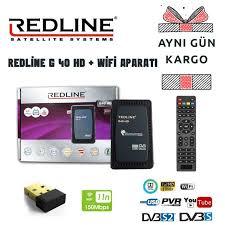 RED LINE G40 HD