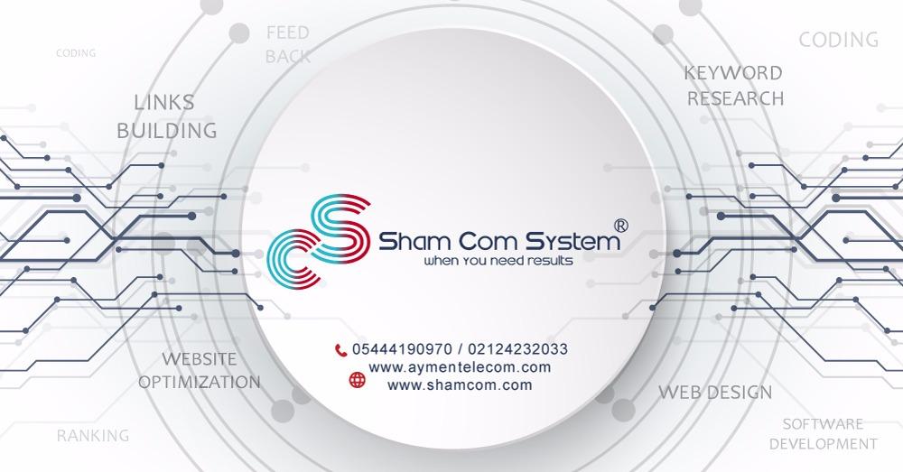 Shamcom